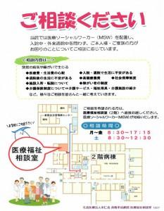 ブログ図2