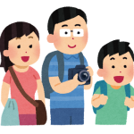 kankoukyaku_family