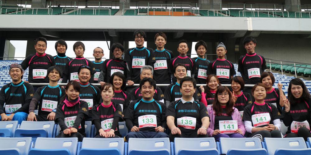 リレーマラソン集合写真-1