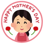 happy_mothers_day_stamp