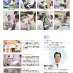 Heisei_Pamphlet2016_ページ_05