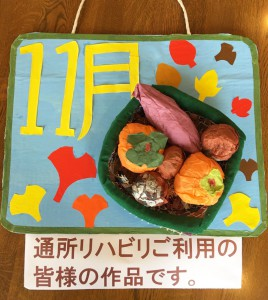 sakuhin11