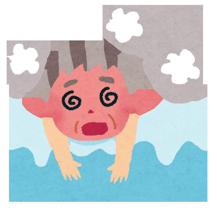 「入浴事故 イラスト」の画像検索結果