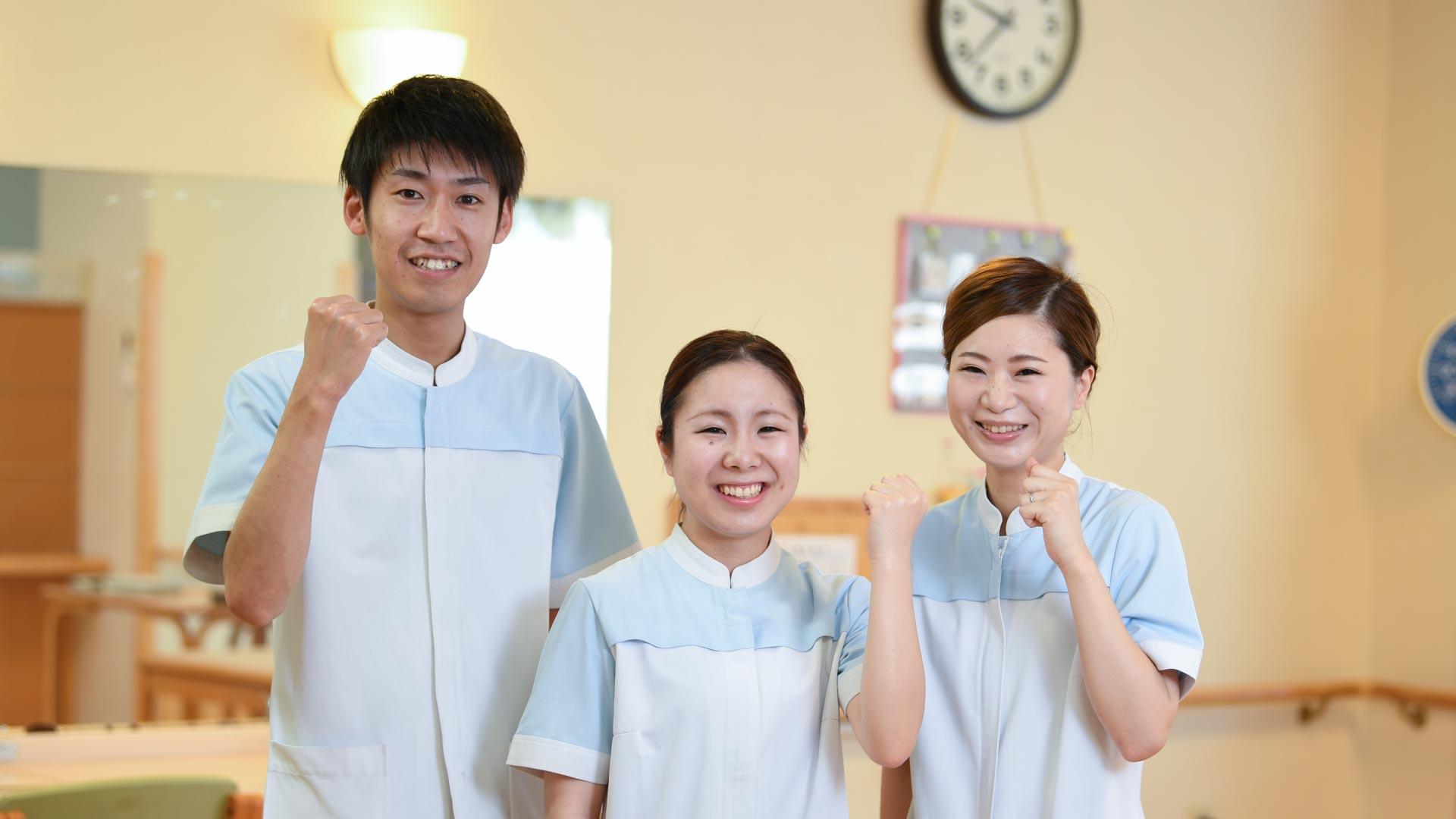 全仁会グループ 介護職募集サイト