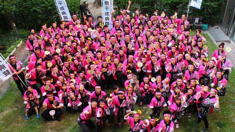 倉敷天領夏祭り『OH!代官ばやし』2016